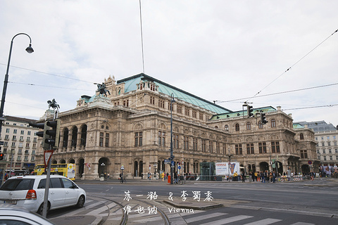 维也纳国家歌剧院旅游景点攻略图
