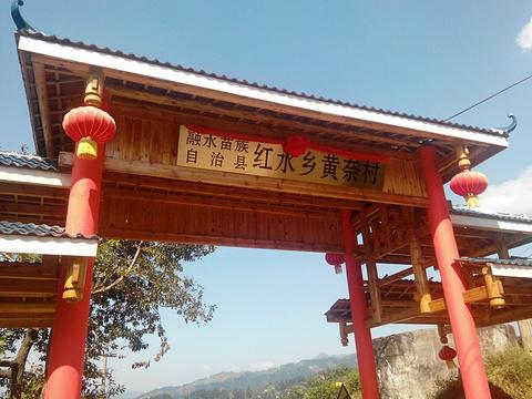 融水苗山旅游景点图片