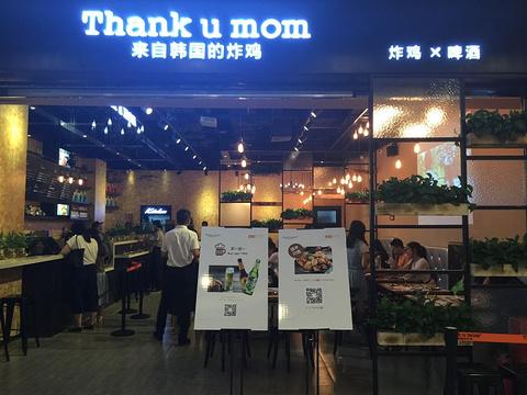 Thank U mom 来自韩国的炸鸡旅游景点攻略图