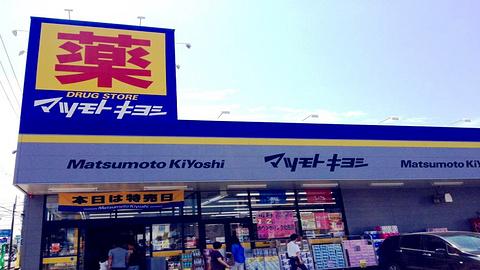 マツモトキヨシ(松本清药妆店)旅游景点攻略图