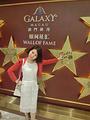 澳门银河酒店(Galaxy Hotel)