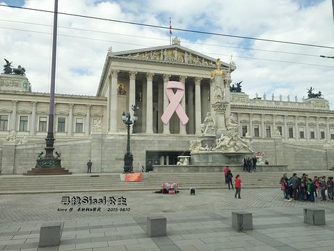 维也纳市政厅旅游景点攻略图