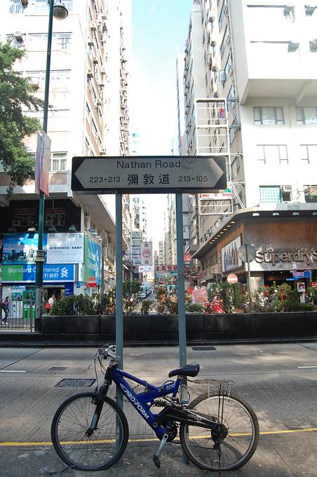 弥敦道图片