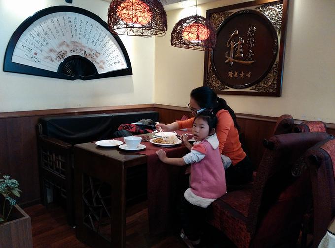 你好中餐厅图片