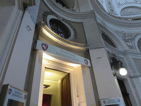 西班牙皇家马术学校旅游景点攻略图