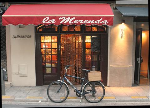 La Merenda旅游景点攻略图