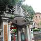 东方鱼骨艺术馆