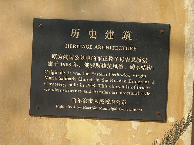"""""""...美,建筑开阔,由于位于公园,所以百年来躲过了战争和文革对文化的浩劫,早年间,文化公园不对外开放_圣母安息教堂""""的评论图片"""