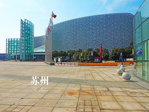 苏州文化艺术中心旅游景点图片