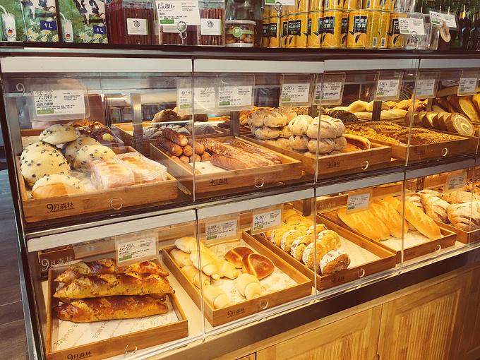 九月森林(泰州路店)图片