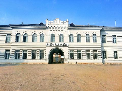 日俄监狱旧址博物馆的图片