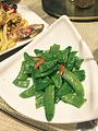 云景四季餐厅