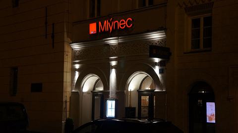 Mlynec旅游景点攻略图