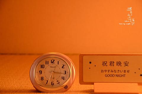 永日香日本料理旅馆