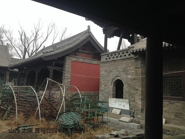 """""""好多网站都写着淡季是60,实际上是80(我去的时候是春节,2016年2月份,所以是没有淡旺季之..._晋祠博物馆""""的评论图片"""