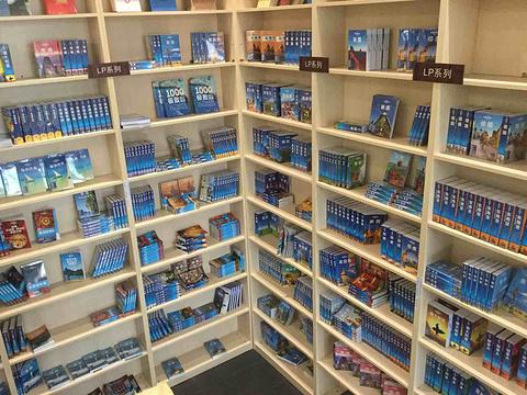 创客天使书局