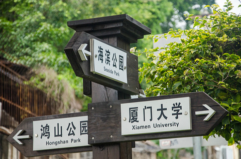 铁路文化公园旅游景点攻略图
