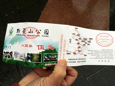 黔灵山公园旅游景点攻略图
