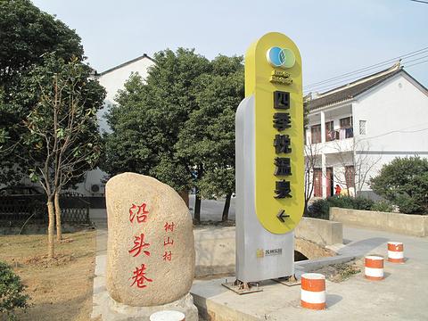 四季悦温泉旅游景点图片