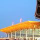 滨海国际机场