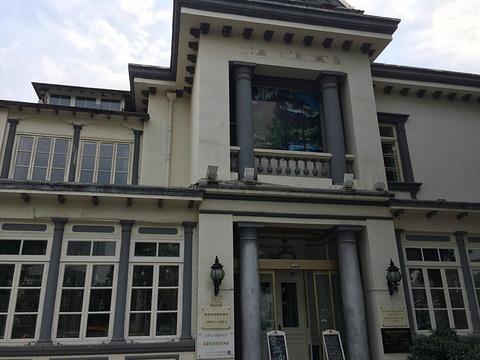 原奥国领事馆旧址