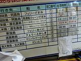 冲绳县旅游景点攻略图片