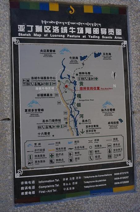 洛绒牛场旅游导图