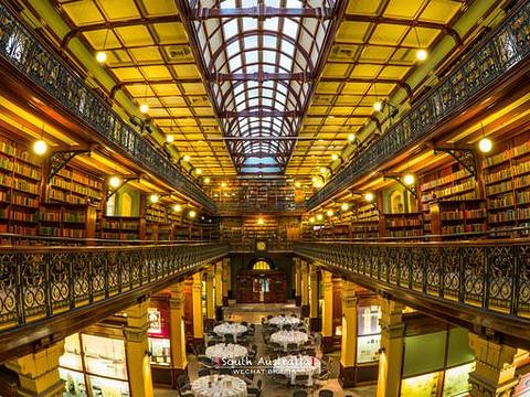 蓝道购物城旅游景点图片