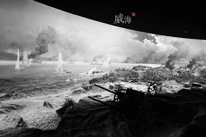 中国甲午战争博物馆图片