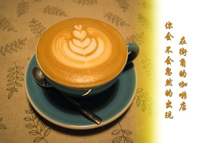 蜗牛咖啡吧图片