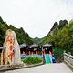 宝峰湖景区