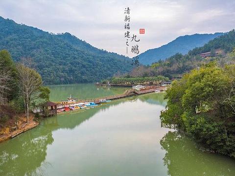 九鹏溪旅游景点图片