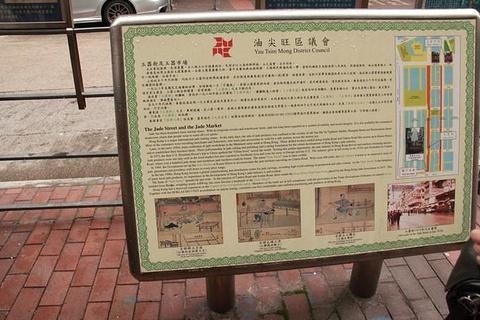 广东道旅游景点攻略图
