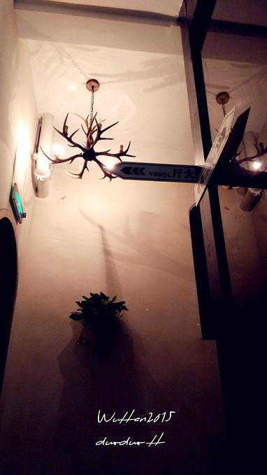 武汉V-HOTEL维•时间酒店图片
