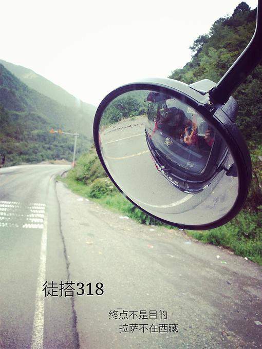 搭车之旅(二)图片