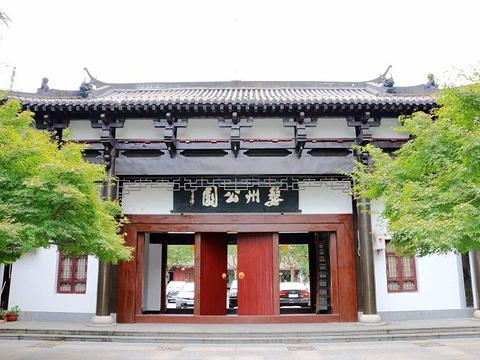婺州公园旅游景点图片