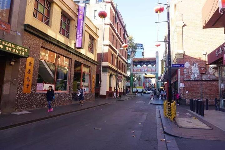 """""""不过它周围的一些bar还是不错的_墨尔本唐人街""""的评论图片"""