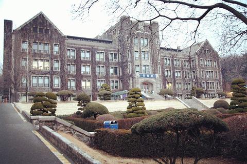 首尔延世大学