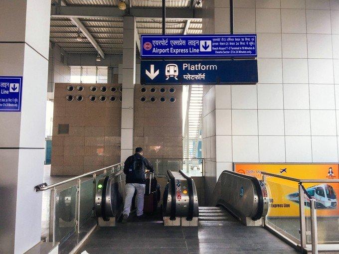 瓦拉纳西火车站图片