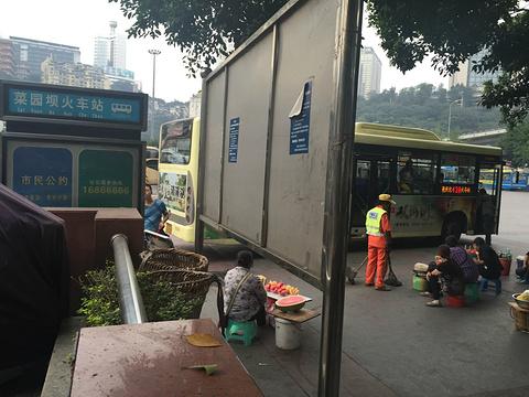 重庆汽车站(菜园坝)旅游景点攻略图