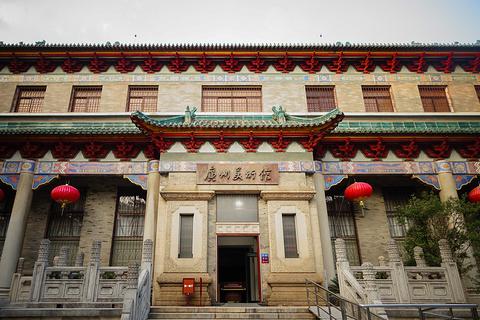 广州美术馆旅游景点攻略图
