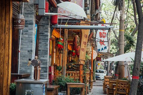 酒吧一条街