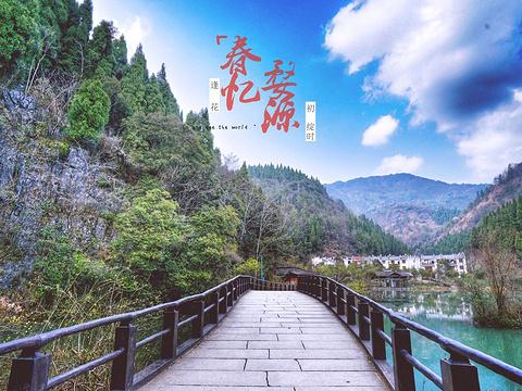 灵岩洞国家森林公园旅游景点图片