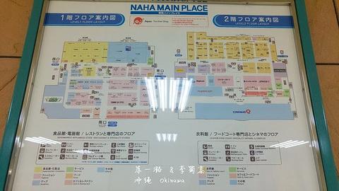 NAHA Main Place旅游景点攻略图