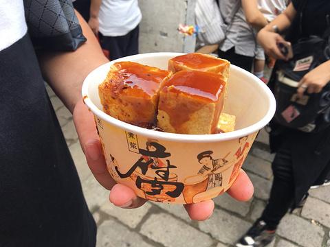 惠山古镇小吃一条街