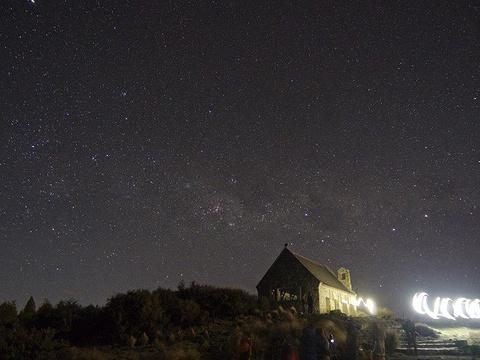 天际观星台旅游景点图片