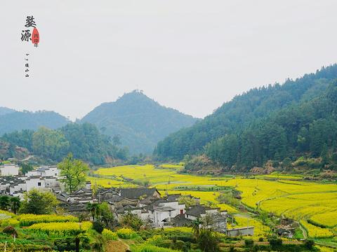 汪槎村旅游景点图片