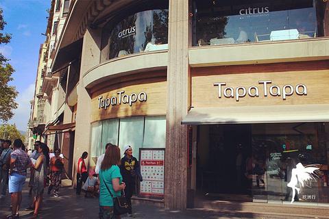 Tapa Tapa旅游景点攻略图