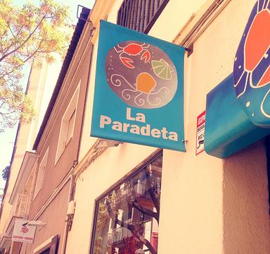 La Paradeta旅游景点攻略图