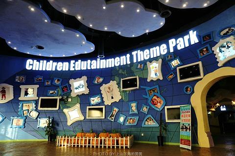 贵安儿童职业体验海洋世界